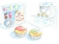 Le Kit du pâtissier du dimanche, un produit convoité par les gourmands